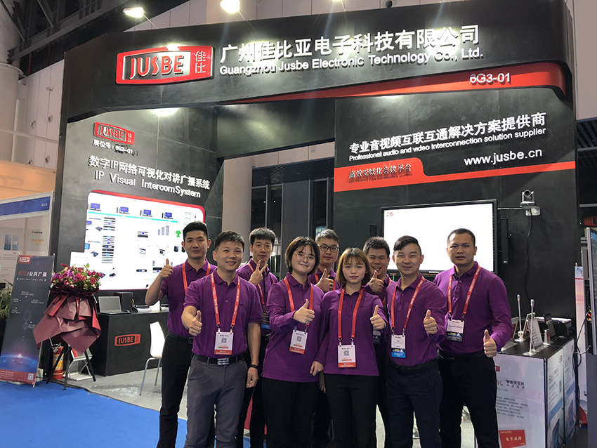infocomm CHINA 2018(成都)