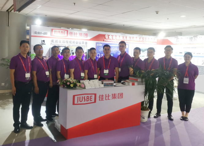 infocomm CHINA 2019(北京)
